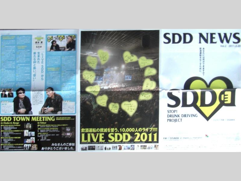 2011-02-21-CIMG1121.jpg