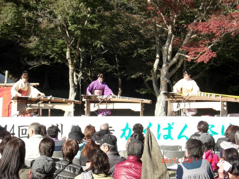 2011-11-28-CIMG1496.jpg