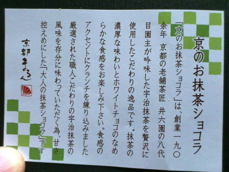 2012-05-08-DSC_1449.jpg