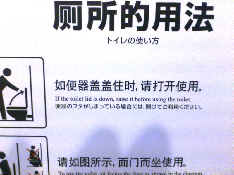 2012-05-14-DSC_1460.jpg