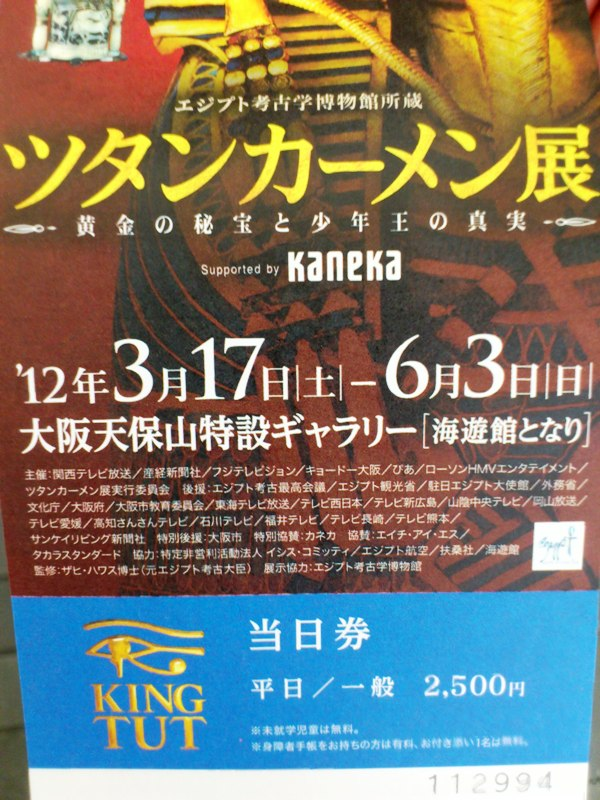 2012-05-31-DSC_1440.jpg