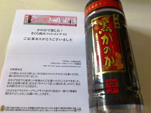 2012-07-09-DSC_1483.jpg