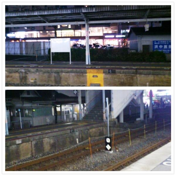2012-10-25-PhotoGrid_1351072629584.jpg