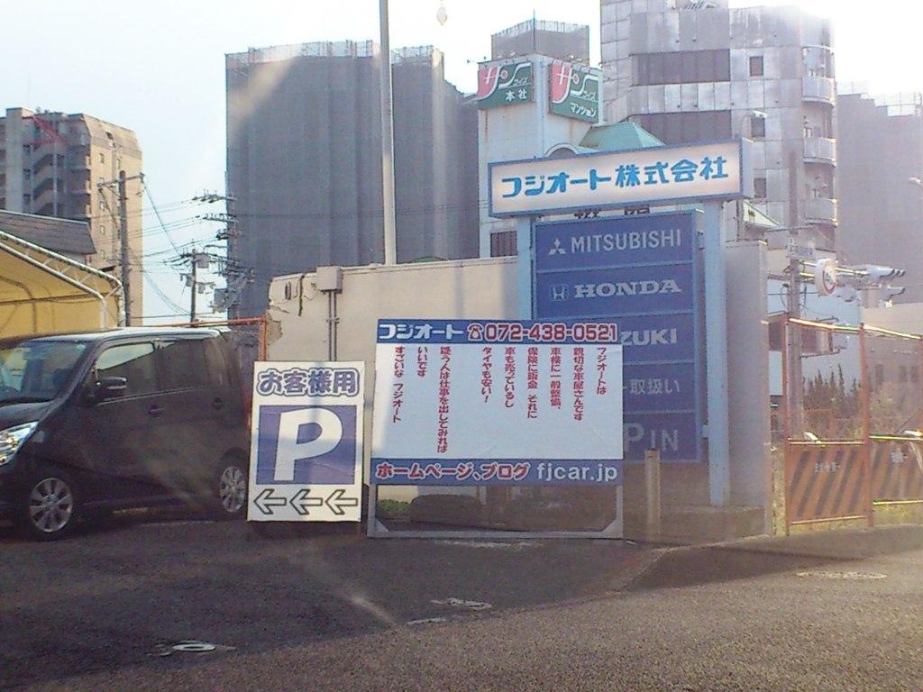 2012-10-29-DSC_0028.jpg
