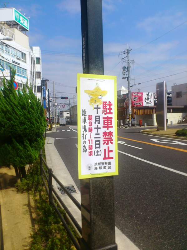 2013-10-03-DSC_0163.jpg