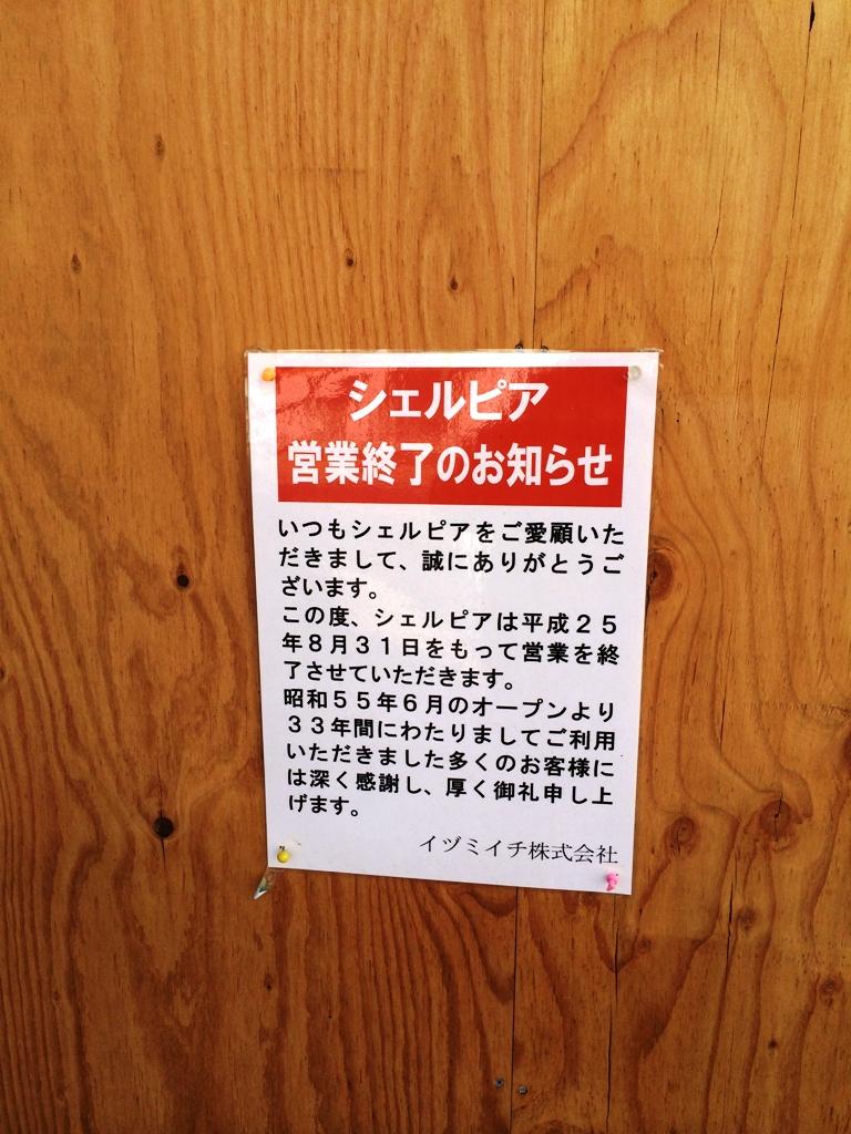 2013-10-30-IMG_0019.jpg