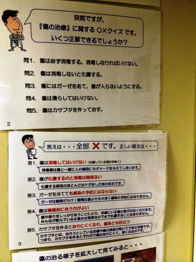 2013-11-06-IMG_0084.jpg
