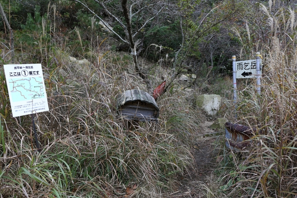 ここが武平峠の登山口