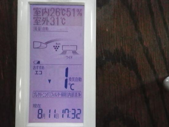 2013.8.11 今日の気温3