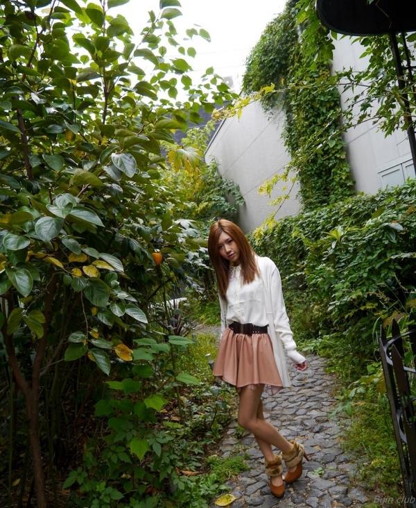 AV女優 愛沢有紗 セックス画像 ハメ撮り画像 無修正 エロ画像012a.jpg