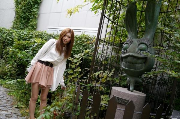 AV女優 愛沢有紗 セックス画像 ハメ撮り画像 無修正 エロ画像006a.jpg