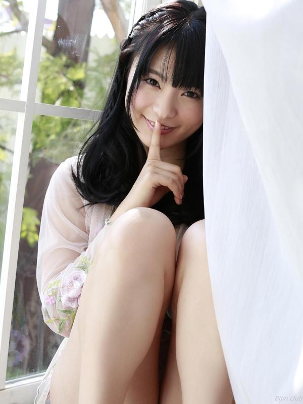 グラビアアイドル 星名美津紀 アイコラ ヌード おっぱい お尻 エロ画像037a.jpg