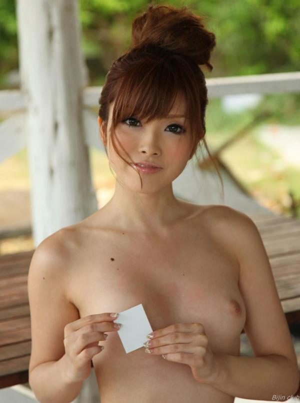 AV女優 加藤リナ まんこ  無修正 ヌード クリトリス エロ画像135a.jpg
