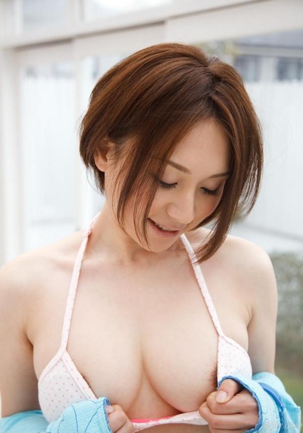 AV女優 木下柚花 まんこ  無修正 ヌード クリトリス エロ画像a005a.jpg