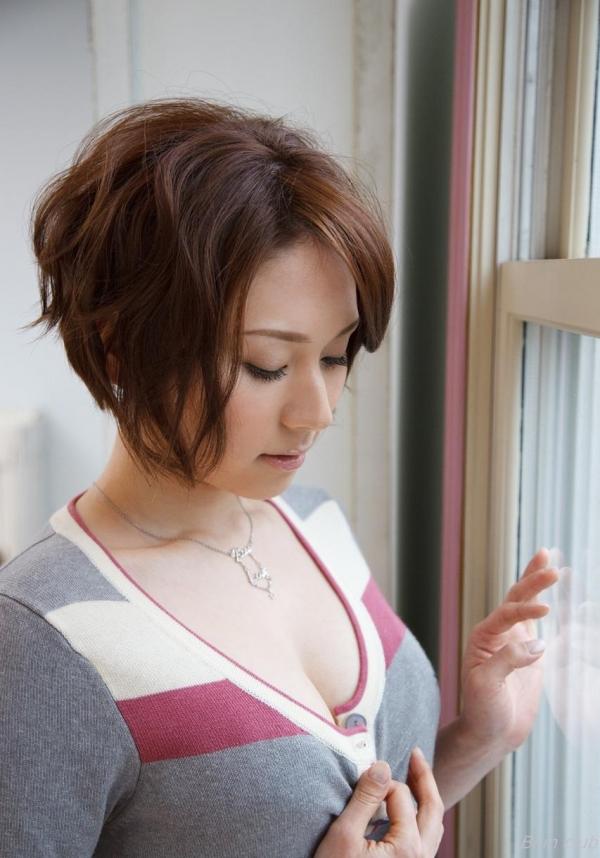 AV女優 木下柚花 まんこ  無修正 ヌード クリトリス エロ画像a018a.jpg