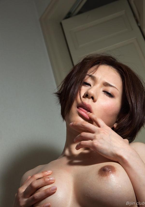 AV女優 木下柚花 まんこ  無修正 ヌード クリトリス エロ画像a070a.jpg