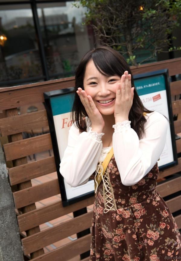 AV女優 倉多まお ヌード エロ画像 無修正003a.jpg