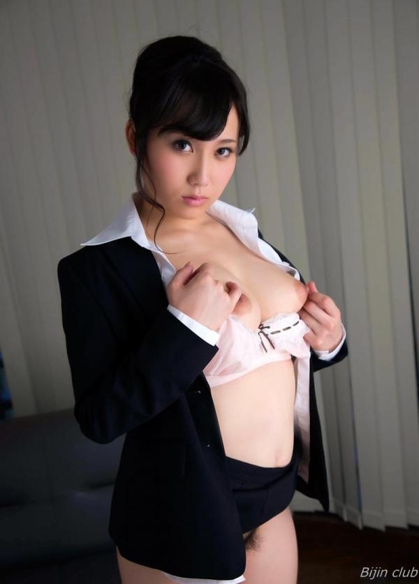 AV女優 倉多まお まんこ  無修正 ヌード エロ画像023a.jpg