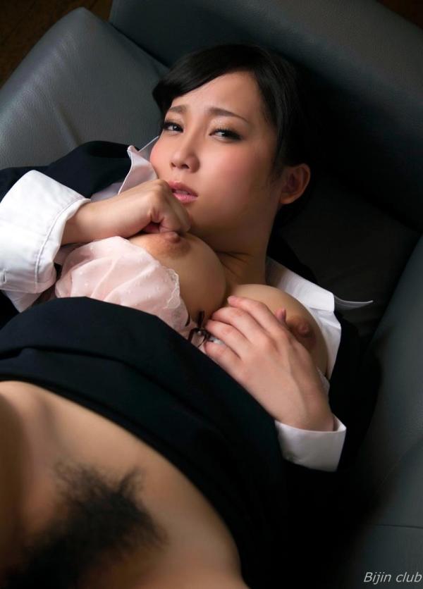 AV女優 倉多まお まんこ  無修正 ヌード エロ画像032a.jpg