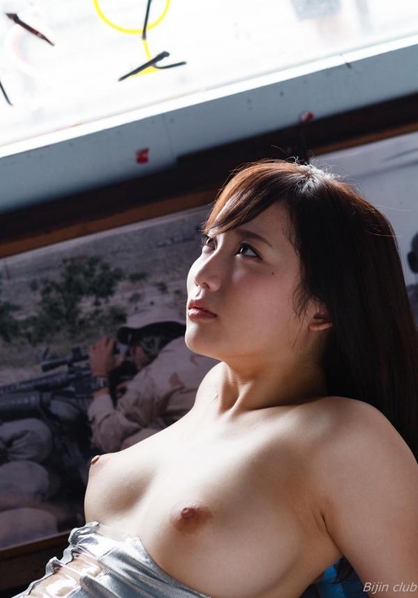 AV女優 倉多まお まんこ  無修正 ヌード エロ画像021a.jpg