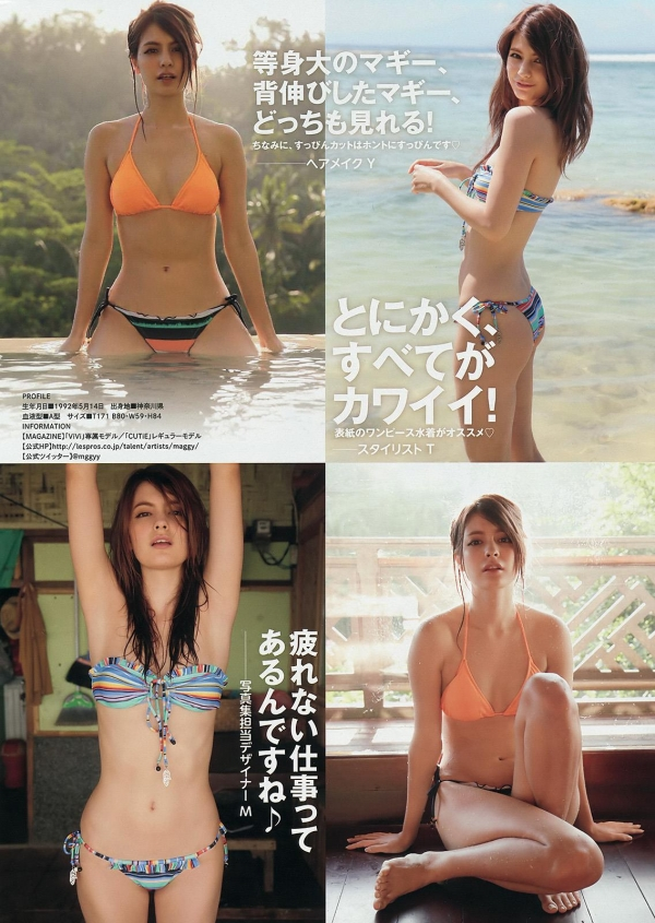 マギー モデル 過激 水着 エロ画像 セミヌード画像 アイコラヌード画像c001a.jpg