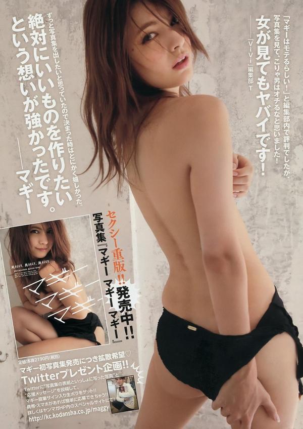 マギー モデル 過激 水着 エロ画像 セミヌード画像 アイコラヌード画像c002a.jpg