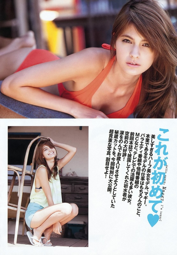 マギー モデル 過激 水着 エロ画像 セミヌード画像 アイコラヌード画像h001a.jpg