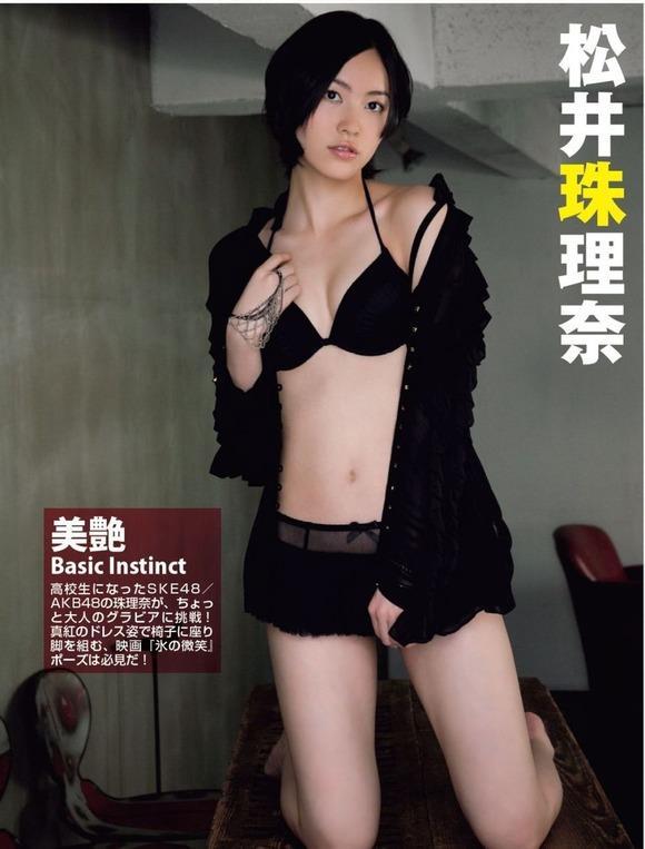 松井珠理奈 SKE48 水着 アイコラ ヌード エロ画像d003a.jpg