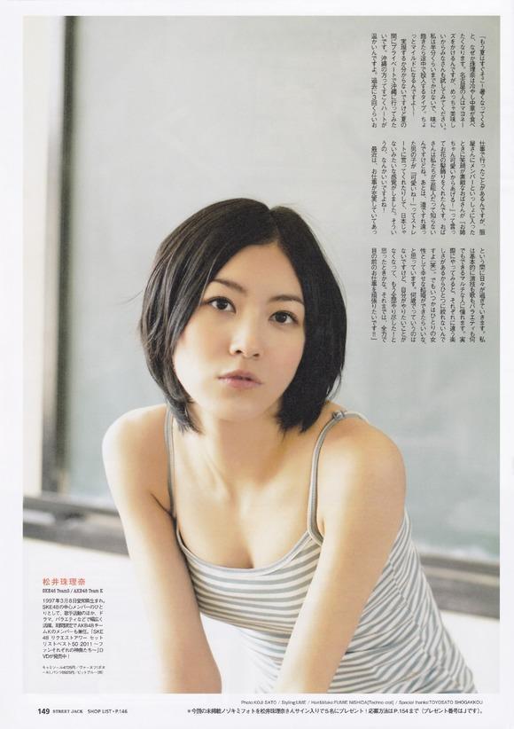 松井珠理奈 SKE48 水着 アイコラ ヌード エロ画像d004a.jpg