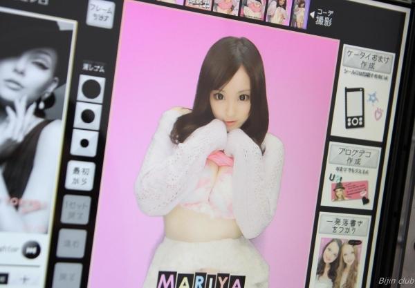 AV女優 野口まりや 無修正 ヌード まんこ セックス フェラ エロ画像023a.jpg