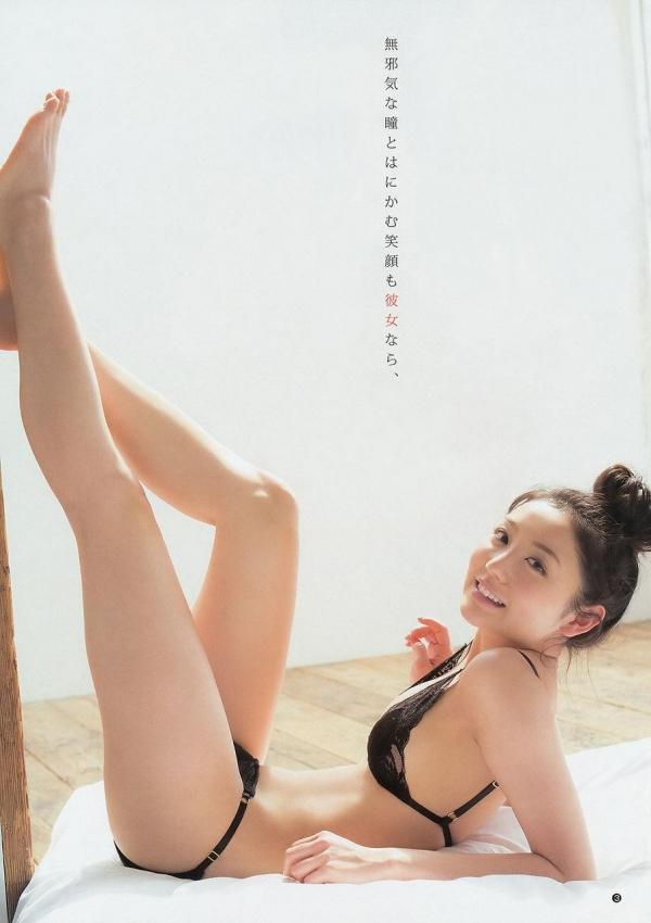 グラビアアイドル おのののか アイコラ ヌード おっぱい エロ画像 おのののか 経験人数 ベロチュー021a.jpg