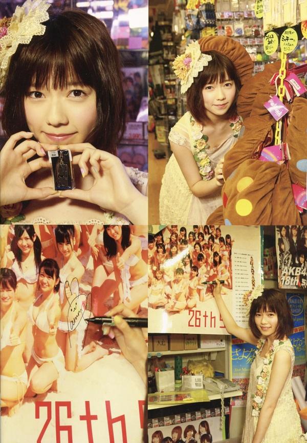 アイドル 島崎遥香 AKB48ぱるる水着など可愛いグラビア画像119枚 アイコラ ヌード おっぱい お尻 エロ画像037a.jpg