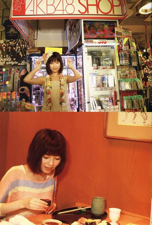 アイドル 島崎遥香 AKB48ぱるる水着など可愛いグラビア画像119枚 アイコラ ヌード おっぱい お尻 エロ画像038a.jpg