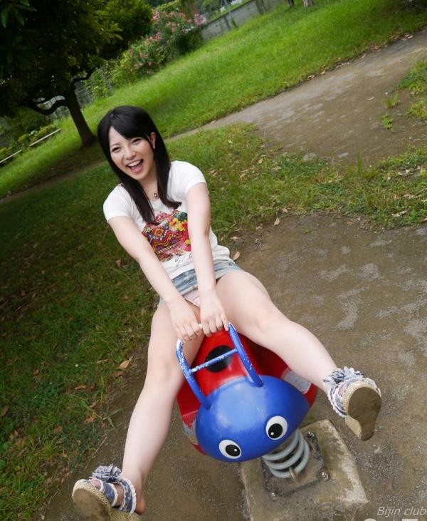 AV女優 上原亜衣 セックス画像 ハメ撮り画像 無修正 エロ画像006a.jpg