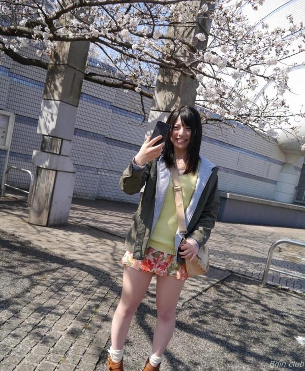 AV女優 上原亜衣 セックス画像 ハメ撮り画像 無修正 エロ画像003a.jpg