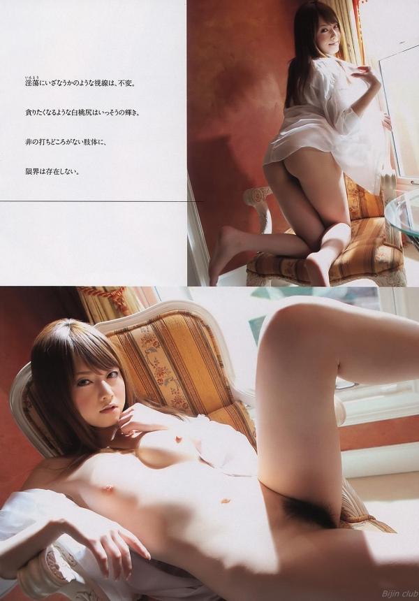 AV女優 吉沢明歩 無修正 ヌード エロ画像 無修正002a.jpg