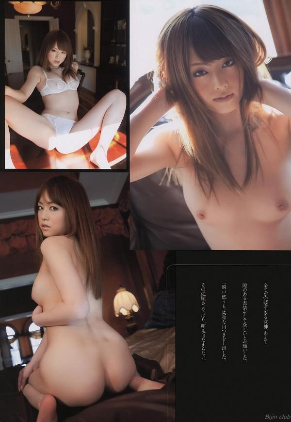 AV女優 吉沢明歩 無修正 ヌード エロ画像 無修正005a.jpg
