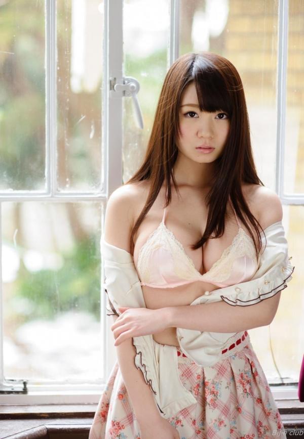 AV女優 夢乃あいか まんこ  無修正 ヌード クリトリス エロ画像016a.jpg
