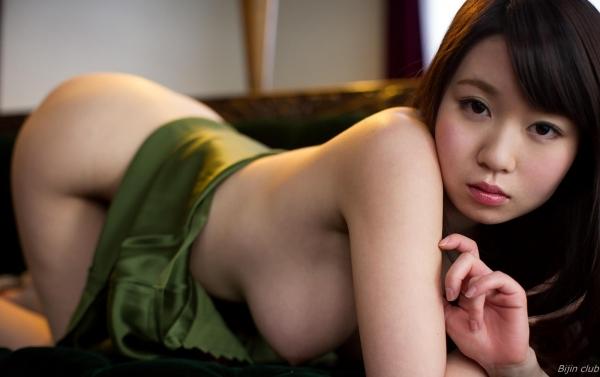 AV女優 夢乃あいか まんこ  無修正 ヌード クリトリス エロ画像100a.jpg