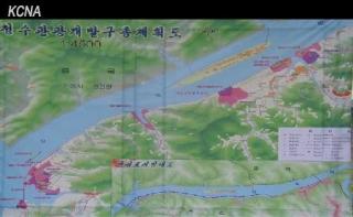 青水観光開発区1