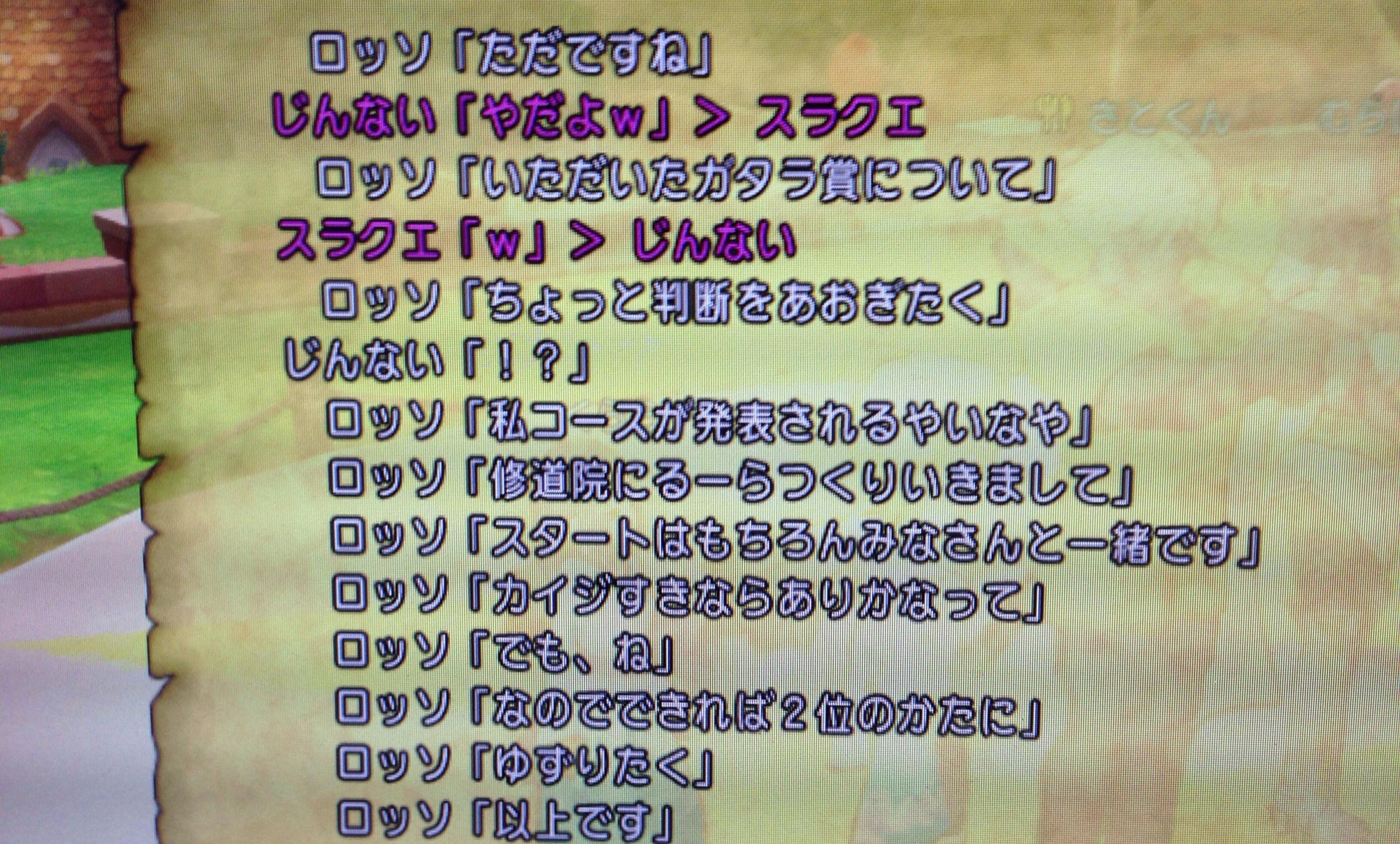 2013101503513264c.jpg