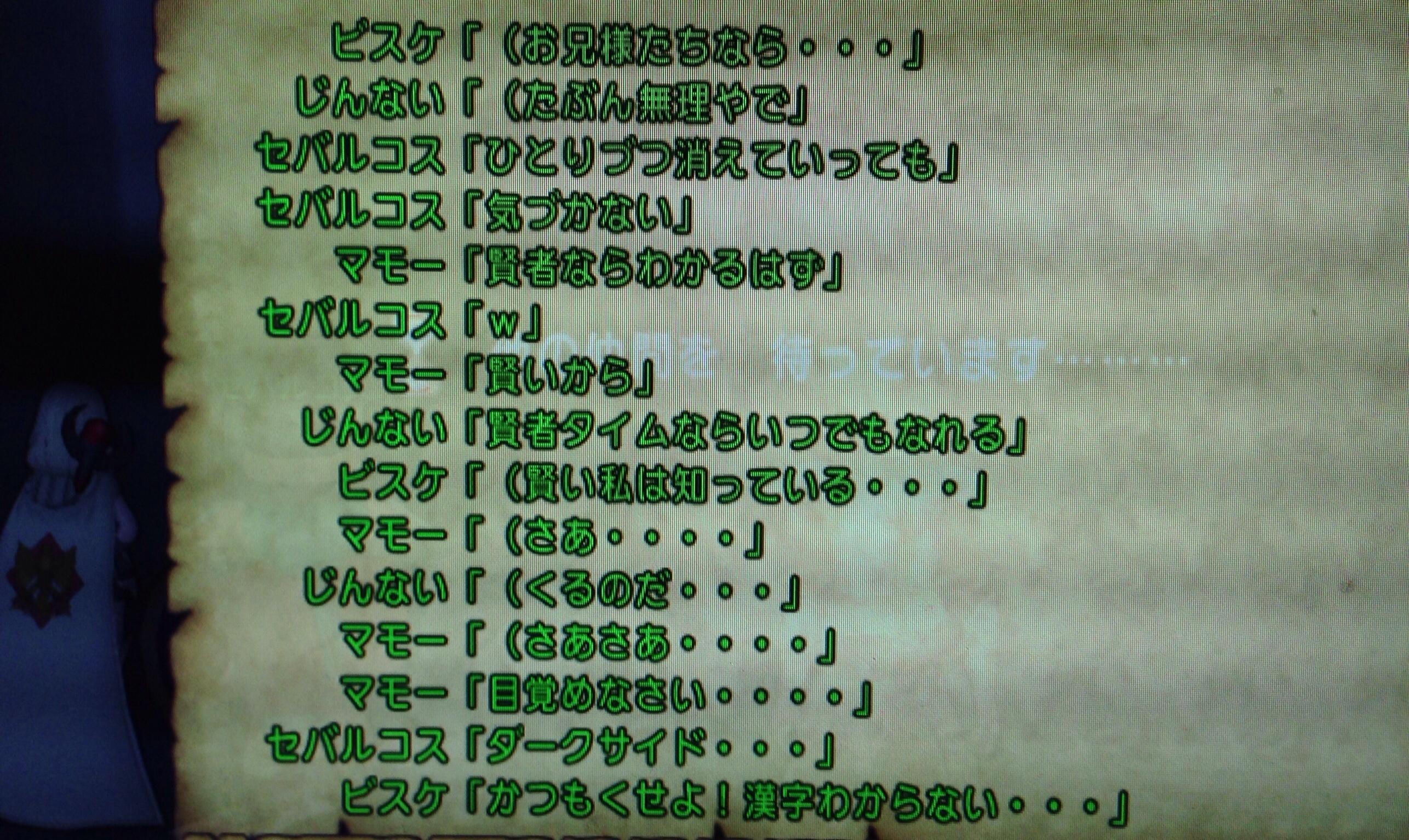 20131015035333135.jpg