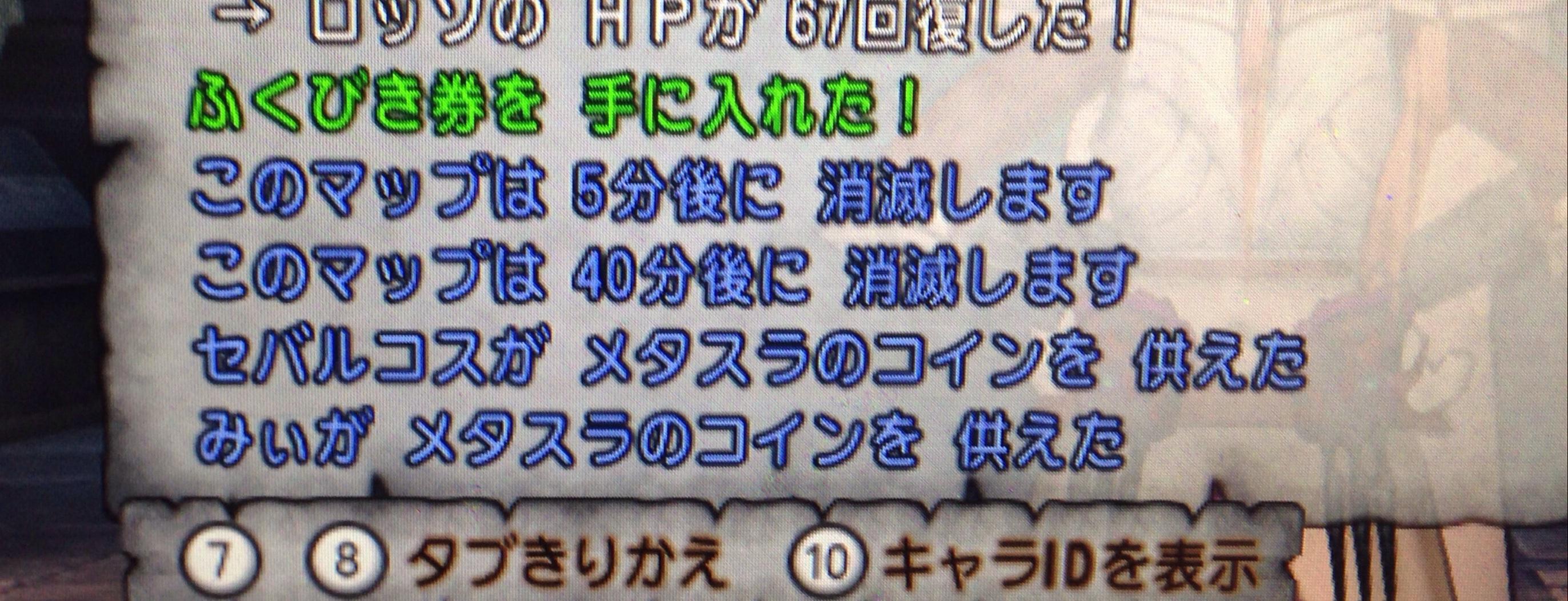 2013101909372944e.jpg
