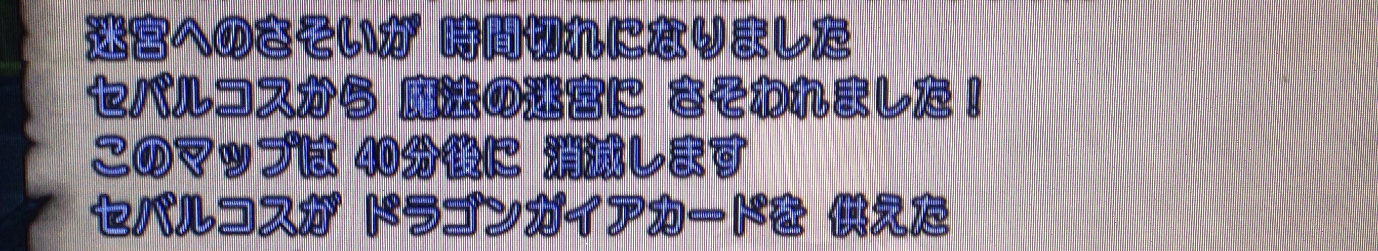 20131019093732a74.jpg