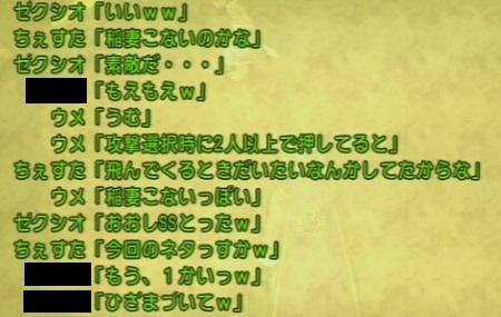 130709-0304-21_20130709181226.jpg
