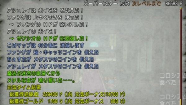 130711-0044-54.jpg