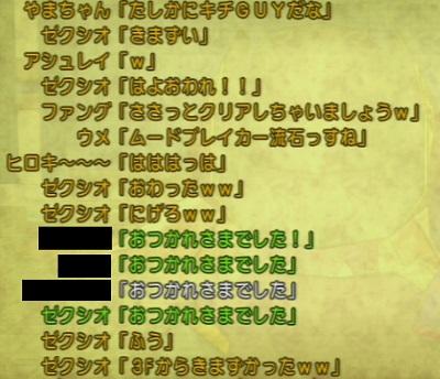 130711-2335-41.jpg