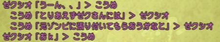 130713-0116-33.jpg