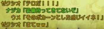 130803-0020-19.jpg