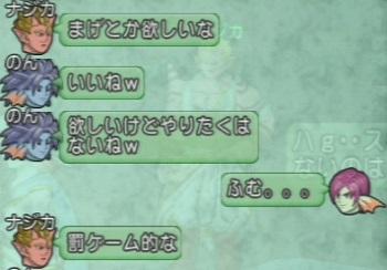 130816-0046-04.jpg